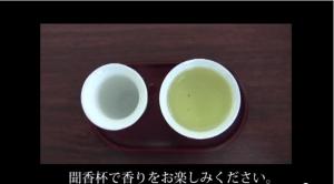 茶壺20140718-10