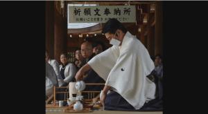 献茶式近江20140721-4