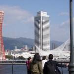 神戸ポート