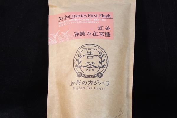 【熊本県】お茶のカジハラ:告茶春摘み在来種紅茶2019-パッケージ