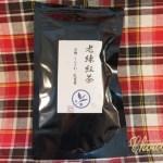 老練紅茶2019 くらさわ・紅富貴:鈴木茶苑【静岡県川根本町】-パッケージ