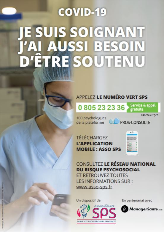 Flyer officiel SPS, ManagerSante, 23 03 2020