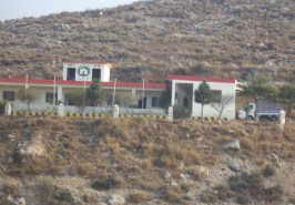 AWT Islamabad Site office