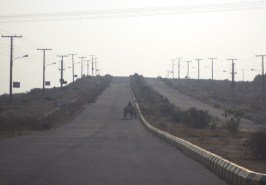 Picture of AWT Islamabad Road
