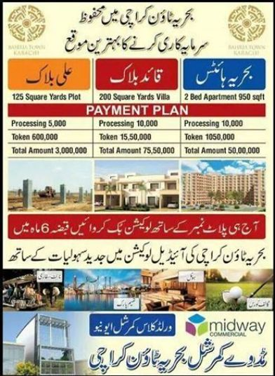 bahria-town-new-projects-btk