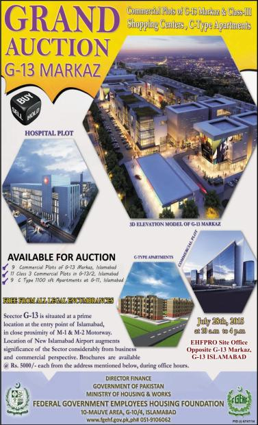 Auction G-13 Markaz Commercial Plots