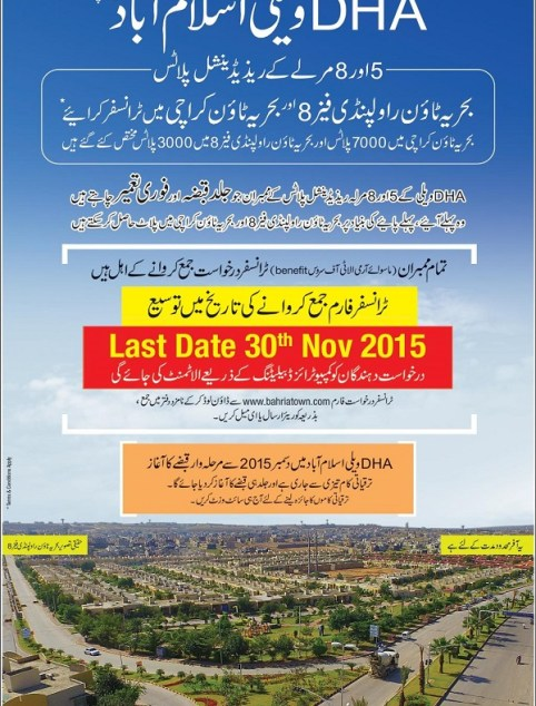 DHA Valley Plots Shifting to Bahria Town
