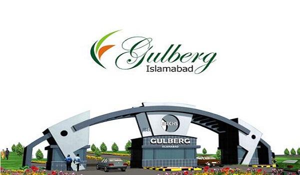 gulberg-islamabad-logo