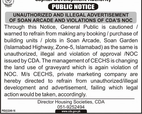 soan arcade declared illegal by cda