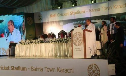 Ground Breaking Ceremony of Rafi Cricket Stadium Bahria Sports City Karachi Image