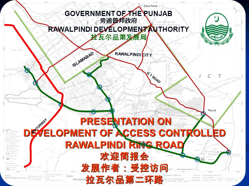 Rawalpindi Ring Road Project: Is It Still Up in the Air ? - Manahil ...