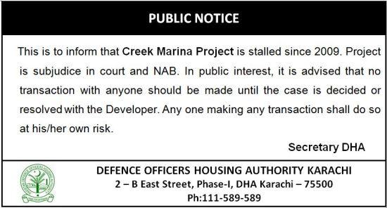 public-notice-marina