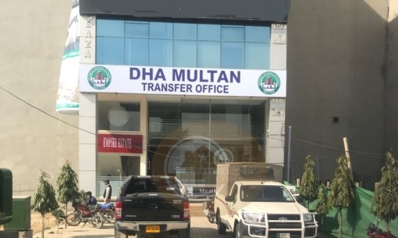 DHA Multan Lahore Office