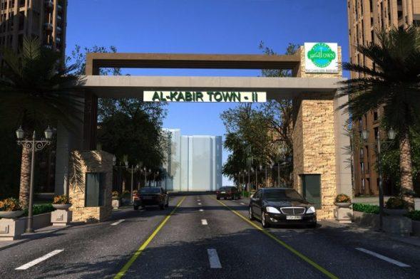Al-Kabir Town Housing Scheme Lahore