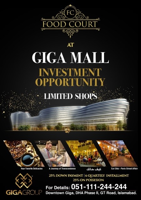 Souk Al Bahar Shops Booking Giga Mall
