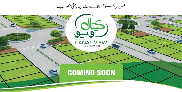 canal view peshawar title image