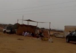 Sindh Employees Housing Scheme Karachi Pictures 3