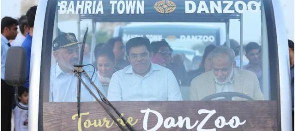Bahria Danzoo Karachi Pictures 5