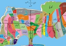 Gwadar Mouzas Map