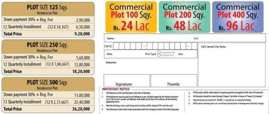 Jamal City Gwadar Prices