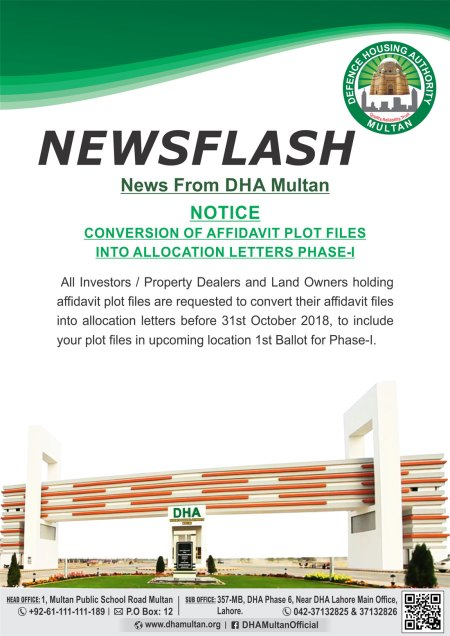 DHA Multan News Flash