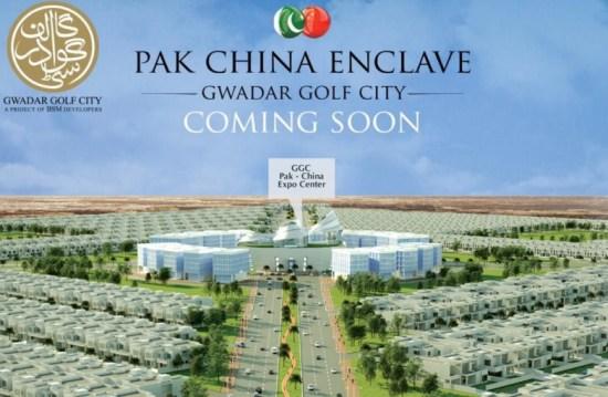Pak China Expo Center Gwadar Golf City