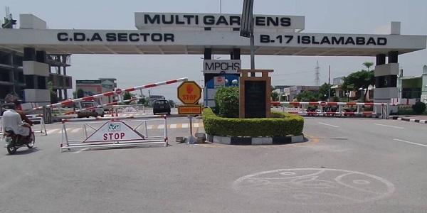 B17 MPCHS Islamabad
