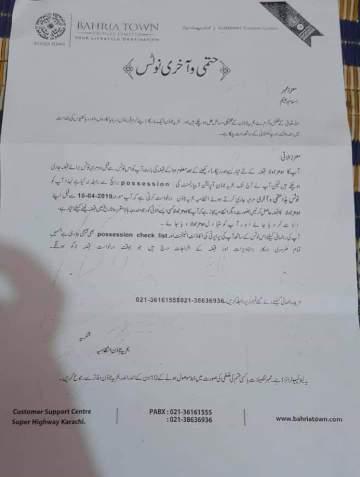 Bahria Town Karachi Final Notice