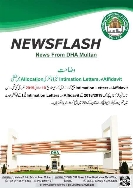 DHA Multan News