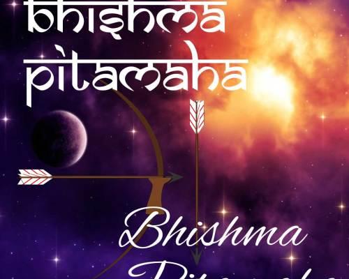 Bhisma – part 4 – భీష్ముడు