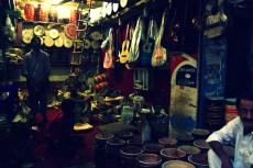 Geo Music Shop