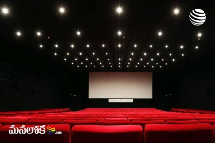 theaters vs ott apps big opportunities for film makers