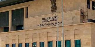 ap hight court