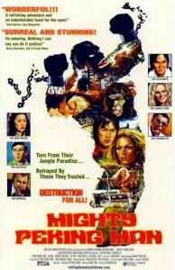 Mighty-Peking-Man-movie-poster