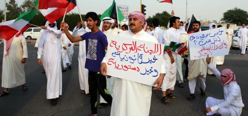 People protesting against Bidoon suicides in Kuwait.