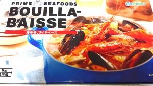 合食「海の幸ブイヤーベース/コストコ」