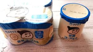 チチヤス低糖ヨーグルト/コストコ