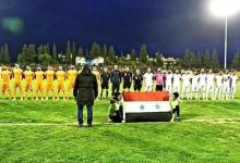 ديربي دمشق