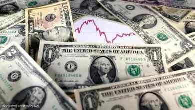 وكفة الدولار