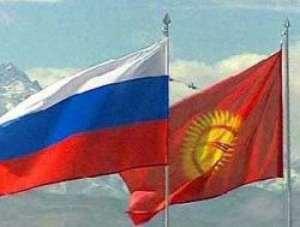 Политические интересы Российской Федерации в Кыргызстане
