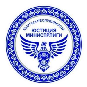Минюст выступил с инициативой внести изменения в закон о лицензировании