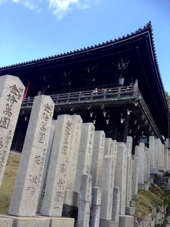 Smaller temples nearby