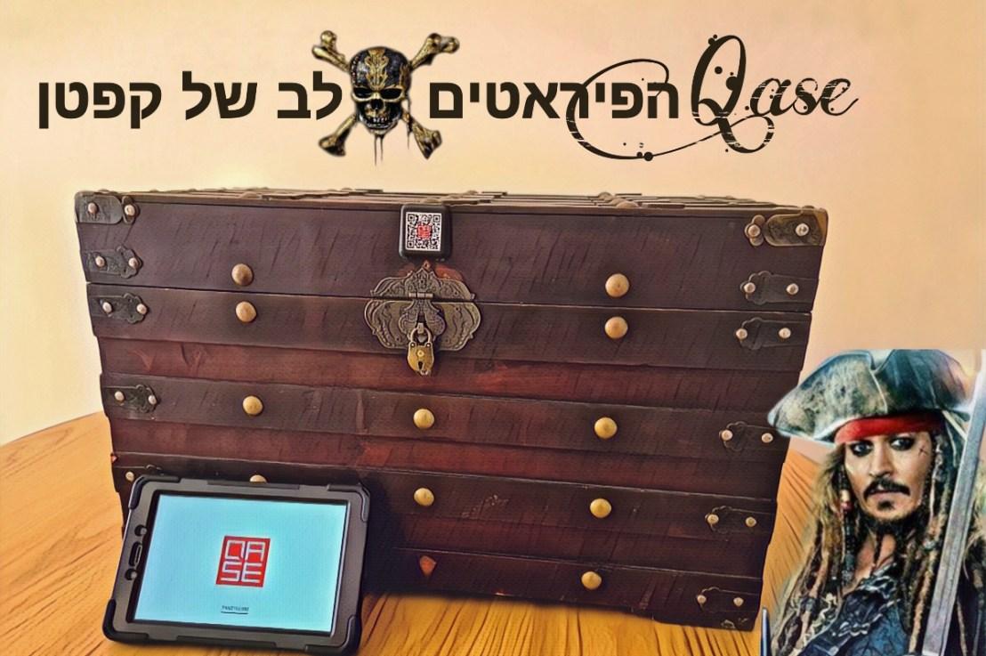 חדר בריחה Qase: הפיראטים – לב של קפטן