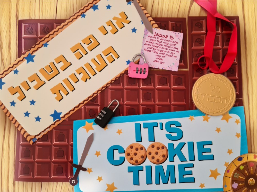 קופסת בריחה קוקי טיים  Cookie time
