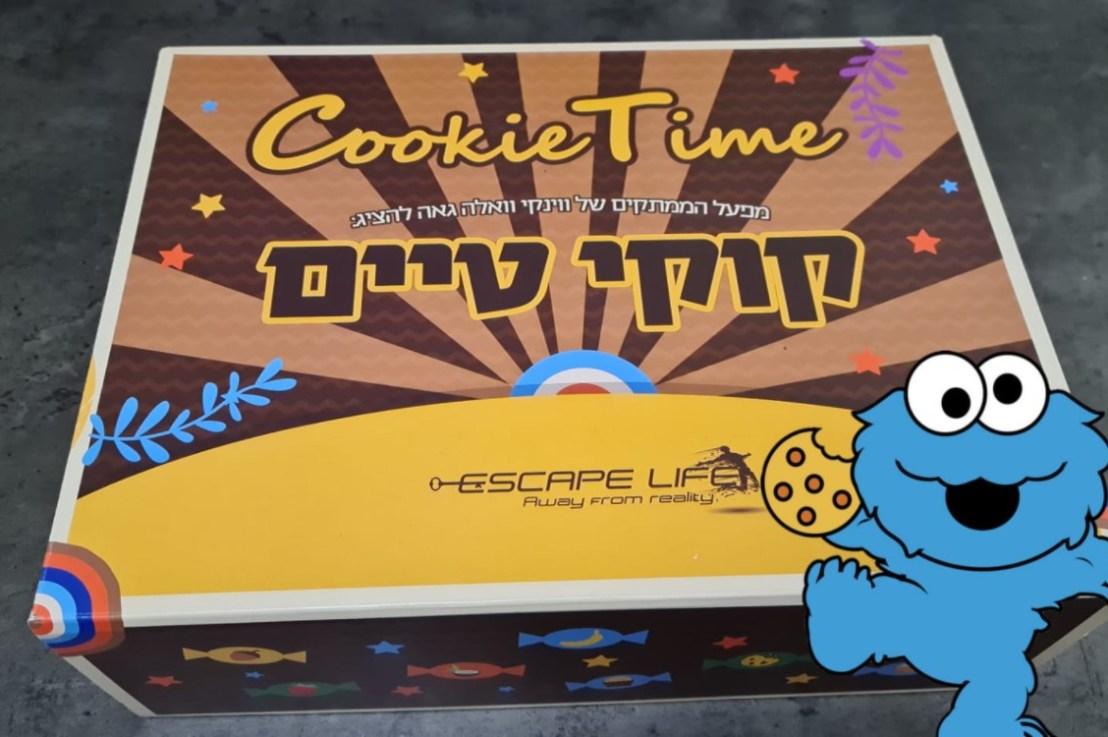 קופסת בריחה קוקי טיים – Cookie time