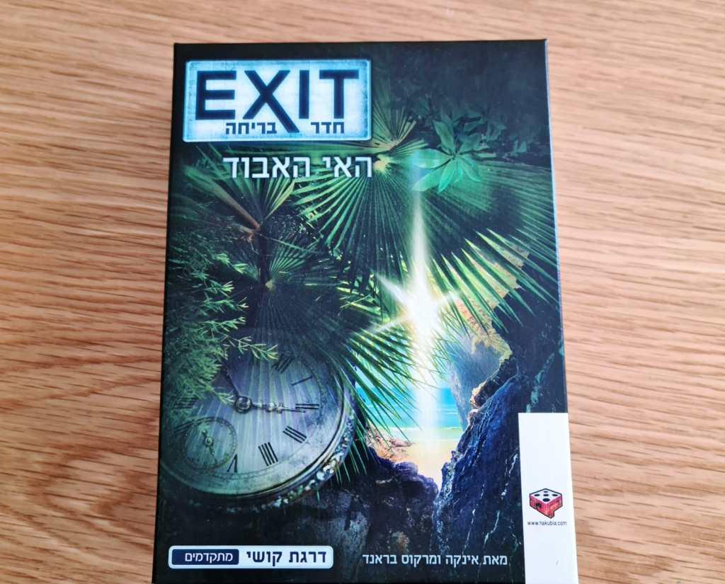 קופסת חדר בריחה האי האבוד של חברת exit