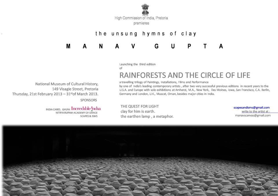 Poster at National Museum Pretoria- Manav Gupta exhibition