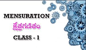 mensuration tricks in telugu