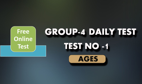 tspsc group 4 online mock test