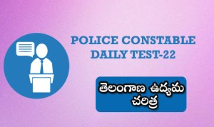 ts police constable daily test 22